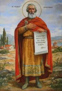 Pravednyiy-Filaret-Milostivyiy-ikona