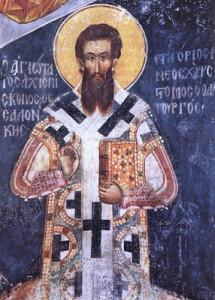 AgiosGrigoriosPalamas«S.Drekou»aenai.epAnastasi